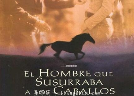 《马语者》Horse Whisperer-培养与亲人和孩子沟通的电影