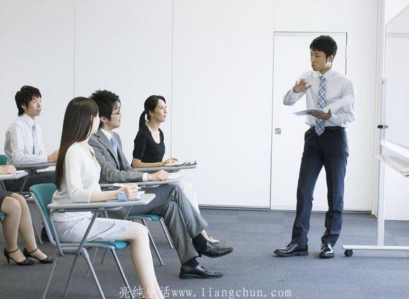 新入职员工如何适应工作
